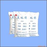 氧化锌 (98% 99%  99.5% 99.7% 饲料级 橡胶级)