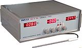 酸度电势测定装置