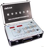 数字式弱电解质解离常数测定仪
