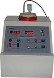 中和热(焓)测定实验装置