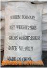 供应甲酸钠 51870165