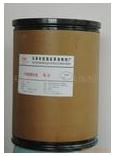 供应皮革颜料膏绿膏