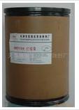 供应皮革颜料膏红棕膏涂饰剂