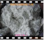 供应纤维水镁石
