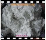 供应纤维海泡石水镁石