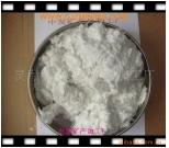 供应水镁石纤维