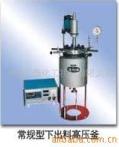 供应反应釜|10L反应釜|10L下出料反应釜