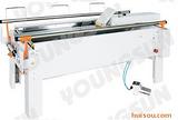 供应纸箱成型机-自动成型机-永创开箱机