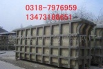 供应电镀槽、酸洗槽 54型