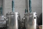 实价销售30L-30000L各种型号不锈钢反应釜