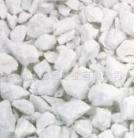 供应硅灰石块矿