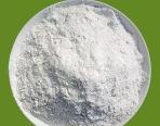 供应造纸用海泡石粉