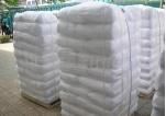 供应可用于橡胶制品、摩擦材料、密封制品的水镁石绒