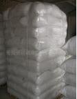 供应聚苯颗粒保温材料用海泡石纤维