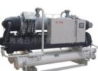 供应 螺杆式中低温反应釜冷冻机