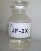 供应氟碳树脂JF-2X,3X