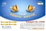 提供深圳单张彩页设计服务