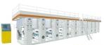供应GWASY电脑高速凹版印刷机