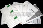 供应表格印刷,无碳复联单,送货单,收据,条码快递单