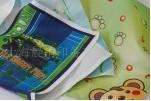 供应柯式布类印刷