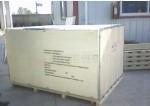 供应胶合板箱