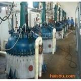 優質工業 硝酸 鹽酸 硫酸 氫氟酸 磷酸 雙氧水 液堿 片堿
