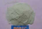 批发供应硫酸亚铁