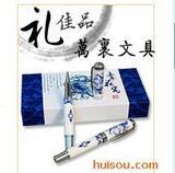万里文具青花瓷笔 钢笔 宝珠笔 礼品笔 陶瓷笔