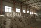 供应钾长石粉 15615787777 王崇厚
