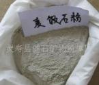 健石矿业供应各种麦饭石粉(图)
