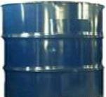 供应对硝基氯化苯