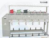 Fz13系槽筒式精密络筒机装置