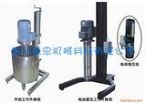 电动液压升降乳化机|手动液压升降乳化机