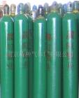 供应高纯氢|氢气