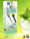 麦克风、话筒专业保养消毒剂-格科麦克风消毒剂