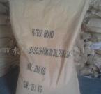 供应盐基性硫酸铬