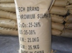 供应皮革鞣剂
