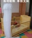 供应婴儿蚊帐蚊帐支架落地蚊帐厂家直销65元彩盒包装