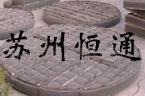 苏州除沫器-苏州恒通