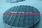 丝网除沫器-苏州恒通金属丝网厂