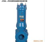 供应最新优质各种型号潜水泵(图)