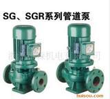 供應最新優質各種型號管道泵(圖)