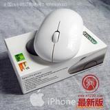 Apple鼠标 苹果无线鼠标 苹果鼠标 个性时尚