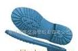 供应MD鞋底(图)