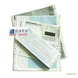 供应密码纸信封印刷,保密信纸印刷,银行密码信封印刷