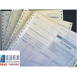 供应提单印刷,海运提单纸印刷,空运提单纸印刷