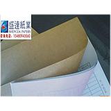 供应无碳复写纸印刷,连续打印纸印刷,电脑纸联单印刷