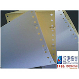 供应连续压感纸印刷,多联电脑单印刷,电脑纸表格印刷