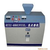 山东洗衣粉机 洗衣粉生产设备 洗衣粉加工技术