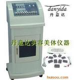 DYT-8805 微波能量综合减肥仪海南减肥仪器,海口美容仪器